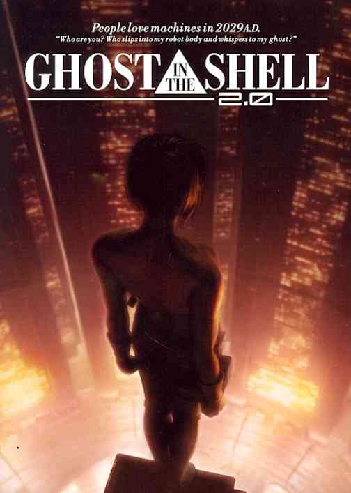 GHOST IN THE SHELL 2.0 BY GHOST IN THE SHELL (DVD)